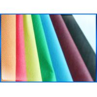 Buy cheap PET Spunbond Non Woven Geo Fabric , Non Woven Fabric Roll 20mm - 2200mm Width from wholesalers