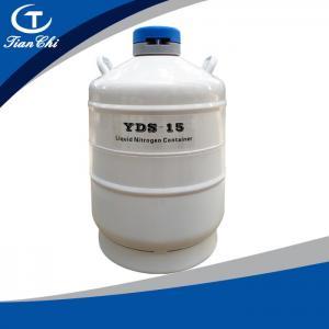 Cheap Tianchi Liquid nitrogen biological container YDS-15 Liquid nitrogen tank 15L Cryogenic vessel 15L50mm for sale