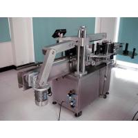 Cheap XYT series Labeling Machine for Vials and Ampoules for sale