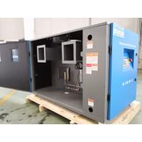 Buy cheap Custom Made Size Oil Free Compressor For Food And Beverage Processing from wholesalers