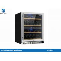 Buy cheap Stainless Steel Dual Temperature Wine Fridge , Small Dual Zone Wine Refrigerator from wholesalers
