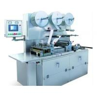 Cheap Mould Press Type Medical Dressing Cutting Machine for sale