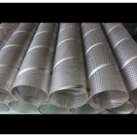 Cheap Filters Strainers Perforated Metal Tube For Security And Barrier Hot Dip Galvanized for sale