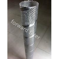Quality Hot Rolled Spiral Perforated Tube 304 316 Stainless Steel ISO9001 Approved wholesale