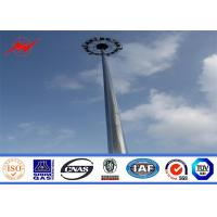 China 35m Highway High Mast Street Lamp Poles with 1000w Metal Halide Lamp Auto - Lifting System on sale