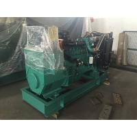 Cheap Continuous Duty Diesel Power Generator 100KW Cummins With Stamford Genset for sale