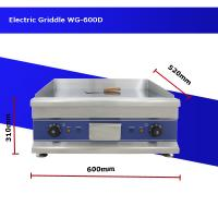 Quality CE Electric griller Chrome griddle vs steel for Hotel kitchen equipment WG-600D wholesale