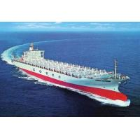 Cheap Air freight,Ocean freight,Sea freight,Express,Shipping Agent,Shipment,Transport for sale