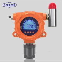 Cheap OC-F08 Fixed Silane (SiH4) gas detector, test range customized, Audible-visual alarm,Explosion proof design for sale