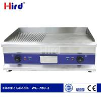Cheap CE ribbed grill electric cast iron griddle cooking items for sale  WG-750-2 for sale