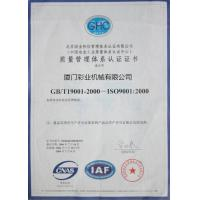 Caiye Printing Equipment Co., LTD Certifications