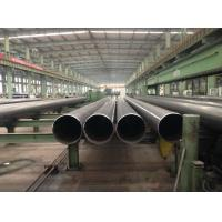 Cheap A1 2005  Uing-Oing Submerged Arc Welding Pipes 15mm - 1626mm Outer Diameter Non Alloy /Alloy Steel for sale