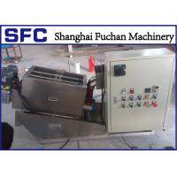 Cheap 20 Years Life Time Dewatering Screw Press Machine Industrial ISO9001 CE Standard for sale