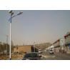 Buy cheap 60 Watt Solar Powered LED Parking Lot Lights / Solar Panel LED Lighting System from wholesalers