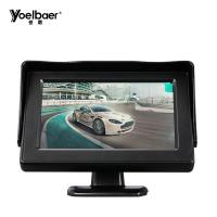 Cheap PAL NTSC Cat Monitor 4.3 Inch For Car Rear View Reverse Camera for sale