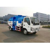 Cheap Garbage Collection Truck, 4.3m3 Sealed unload / push unload Container Food waste collection Vehicles XZJ5070TCA for sale