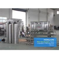 Cheap High Accuracy Reverse Osmosis Water Purification Equipment 250-100000 Lph Production Capacity for sale