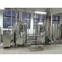 300L beer machine for sale Manufactures