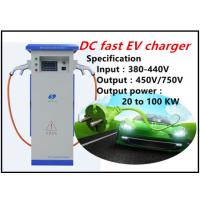 Cheap level 3 EVSE quick DC EV charger manufacturer China advanced EV fast charging equipment solution provider for sale