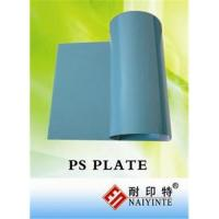 Cheap Conventional plate for sale
