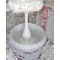 Cheap Interior Wall Putty for sale
