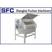 Cheap Rotary Drum Screen Machine And Sludge Dehydrator For Wastewater Treat Plant for sale