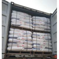 Cheap SITO Grouts Coating materials Gypsum trowelling compound Limewash paints HPMC/MHPC for sale
