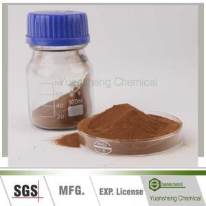 Cheap Sodium lignosulphonate as Cement additives CAS:8061-51-6 for sale