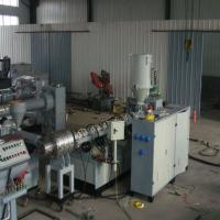 Anti - Aging HDPE Water Hose Plastic Pipe Extrusion Machine Manufactures