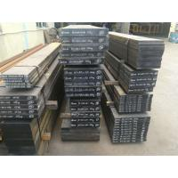 Cheap 0.47 - 0.53% High Carbon Alloy Steel S50C C50 CK50 50# SAE1050 For Injection Plastic Mould for sale