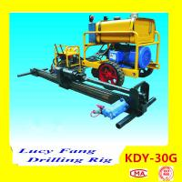 Cheap ChinaMulti-function KDY-30G Mini Horizontal Directional TunnelDrilling Machine On Scaffold for sale