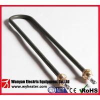 Cheap 700W-Heating-Element for sale