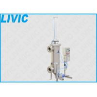 Cheap Degreasing Self Cleaning Filter 200℃ For Mechanically Cleaned Coatings Treatment for sale