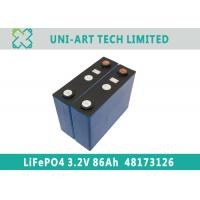 Buy cheap High quality OEM 86Ah LiFePO4 battery for solar storage from wholesalers