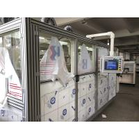 Cheap Full Servo Baby Diaper Packing Machine Plc Controlling Pull-Ups 4200Kg Weight for sale