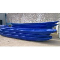 Cheap Plastic Rowing Boat Dinghy Canoe ,plastic boat,Six metes for sale