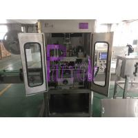 Cheap 100-200BPM Juice Bottle Labeling Machine With Adjustable Touch Screen for sale
