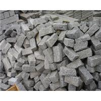 Natural Silver Grey Natural Granite Paving Slab For Driveway Covering for sale