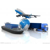 Cheap Freight Insurance,Cargo Insurance,Marine Insurance,Transportation Insurance for sale
