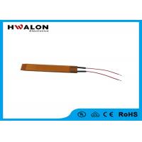 China Constant Temperature PTC Ceramic Electric Heating Element With Insulated Film on sale