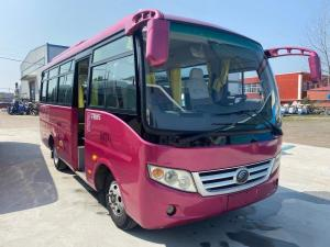 Cheap Used Yutong Buses Model ZK6660 24 Seats Used Passenger Bus Euro IV Steel Chassis Front Engine Left Steering for sale