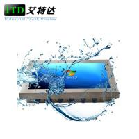 Cheap Heavy Duty Rugged LCD Monitor Stainless Steel Waterproof Touch Screen IP66 IP67 for sale