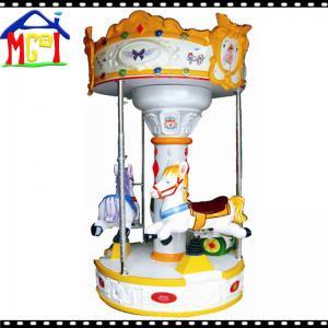 3 seats merry-go-round carousel for kids amusement theme park