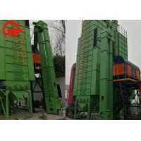 China High Performance Vertical Bucket Elevator , Durable Belt Type Bucket Elevator on sale