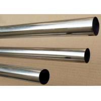 Cheap 3003 3005 4343 Extruded Aluminium Tube Thickness 0.8 - 3mm For Vehicle Radiator for sale