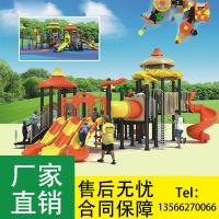 China Safety Childrens Garden Slide Swing Combination Fence Naughty Fort on sale