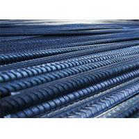 Buy cheap Hot Rolled Ribbed Steel Bar , Deformed Steel Bars GB 1499-98 HRB 335 , HRB 400 , HRB 500,Length 9m -12m from wholesalers