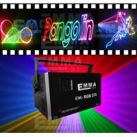 Cheap RGB 5W Full Color Showlaser ILDA Laser Animation & Beam for sale