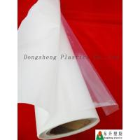 Cheap PA hot melt adhesive film for sale