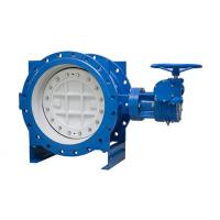 Cheap Double Flange Butterfly Valve for sale